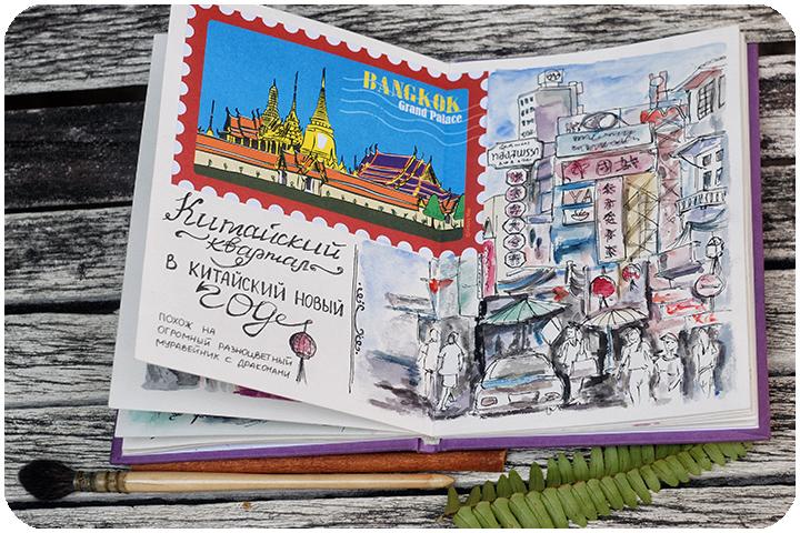 thaibook17