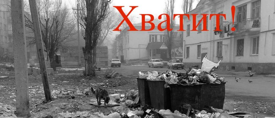 tyrnyauz_razruha_0054-Копировать