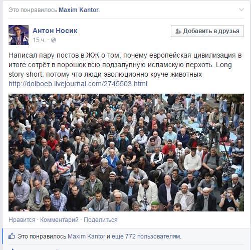 B7BSiI_IgAEinja.jpg-large