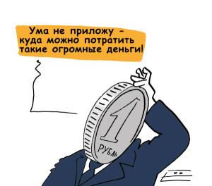 МРОТ в РФ издевательски низкий.