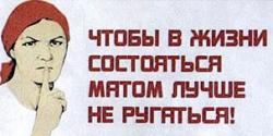 big_3803603