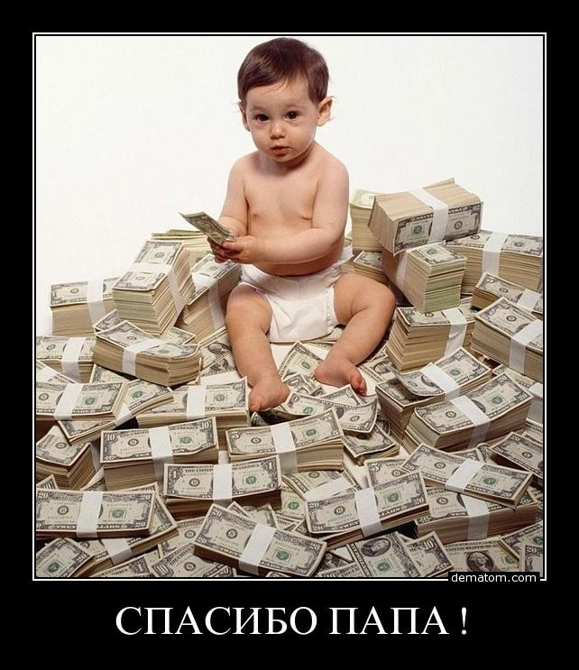 378950-spasibo_papa