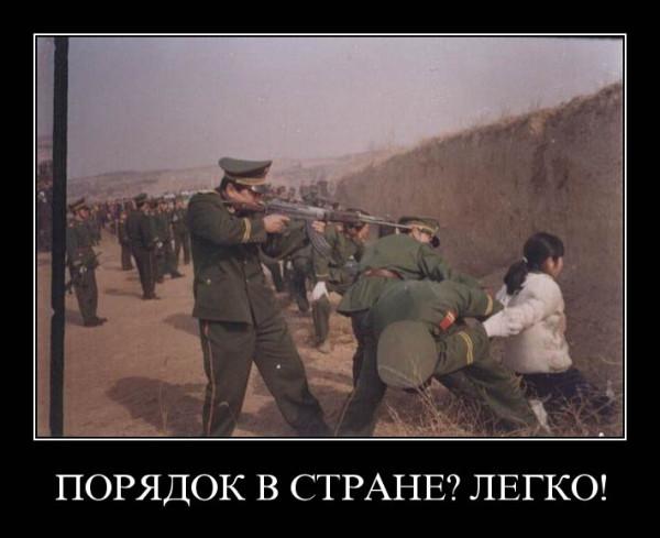 знакомства друзья из россии в китае