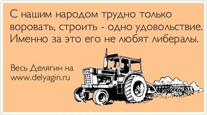 atkritka_1347237122_682
