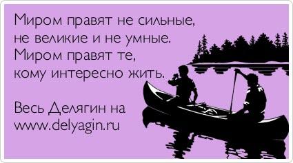 atkritka_1347123607_113
