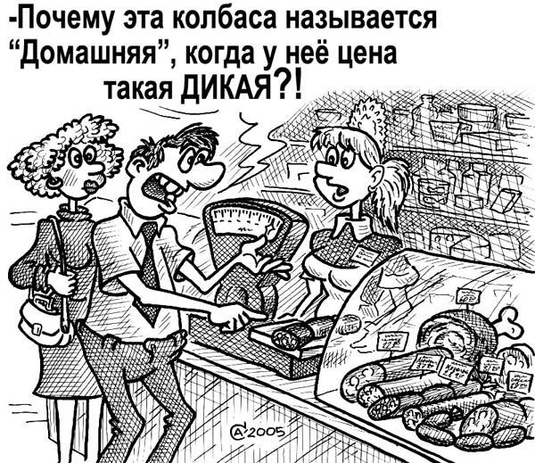 Запрет российских властей на импорт продовольствия разгоняет цены