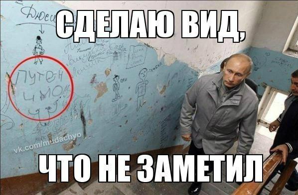 Евроинтеграция на лестничной клетке киевской девятиэтажки - уникальный - Цензор.НЕТ 6897