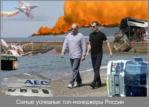 Террористы под руководством российских инструкторов активно осваивают тактику ведения боя в условиях города, - спикер АТО - Цензор.НЕТ 4909