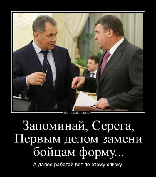 смердюков