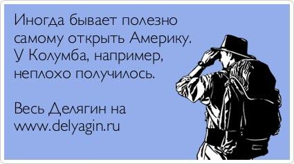 atkritka_1347115170_781