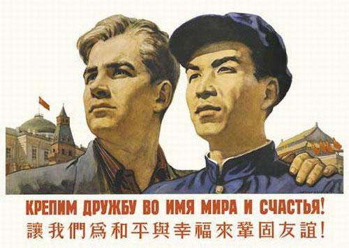 russkiy_i_kitaec_bratiya2