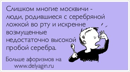 atkritka_1347236092_286