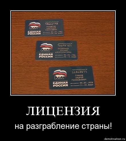http://ic.pics.livejournal.com/delyagin/9517885/295811/295811_600.jpg