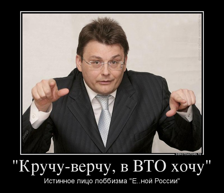 932545_kruchu-verchu-v-vto-hochu_demotivators_ru