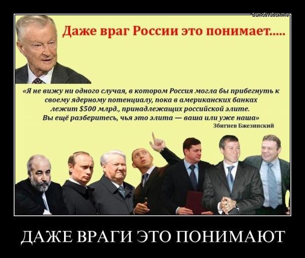 http://ic.pics.livejournal.com/delyagin/9517885/330326/330326_600.jpg
