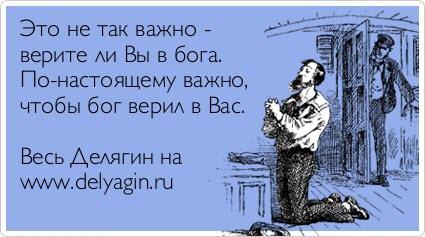 atkritka_1347114732_659