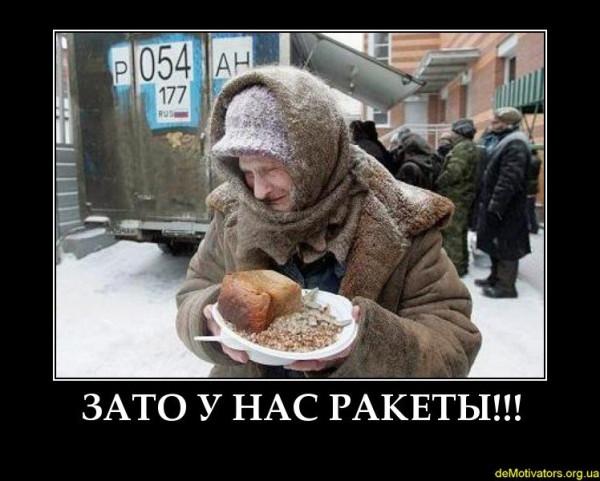 demotivators.org.ua-472017-3