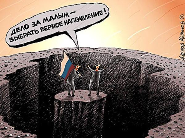 В Луганске из-за боевых действий погиб человек, 9 получили ранения, - мэрия - Цензор.НЕТ 9544