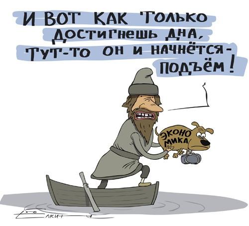 Медведев надеется, что санкции пойдут России на пользу, но не продлятся долго - Цензор.НЕТ 1133