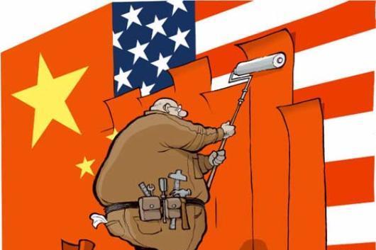china-us-debt