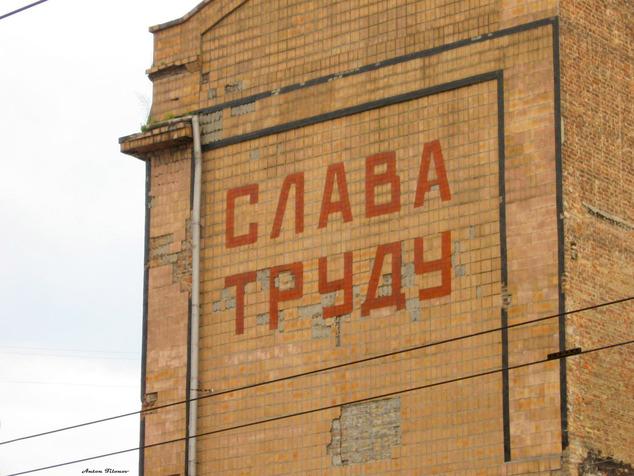 slava_trudu__1326_39567_fgnsvxy127