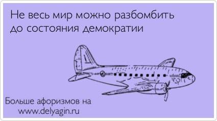 atkritka_1348617212_630