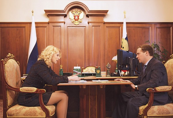 ministr-tatyana-golikova-dolozhila-prezidentu-rf-dmitriyu-medvedevu-o-hode-realizacii-novyh-napravleniy-nacproekta-zdorove