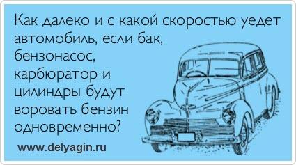 atkritka_1348784210_13