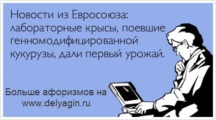 atkritka_1348938391_352