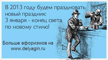 atkritka_1348938828_880