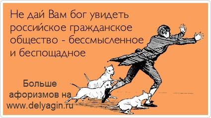 atkritka_1349041618_871