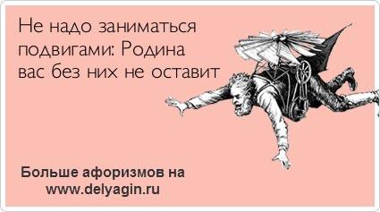 atkritka_1349044002_392