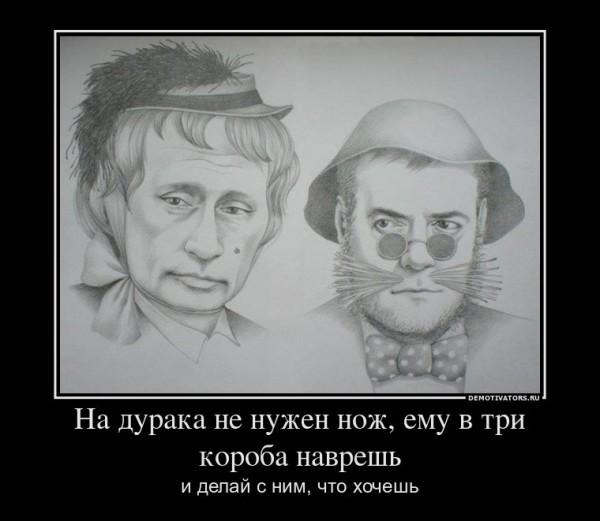 575318_na-duraka-ne-nuzhen-nozh-emu-v-tri-koroba-navresh