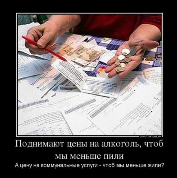 http://ic.pics.livejournal.com/delyagin/9517885/576083/576083_600.jpg