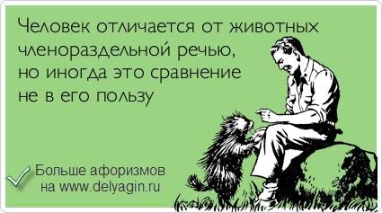 atkritka_1349481906_197