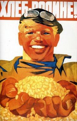 Хлеб — Родине!»,  Кононов Владимир Гаврилович, 1978