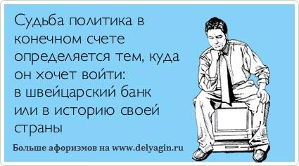 atkritka_1349481492_661-1