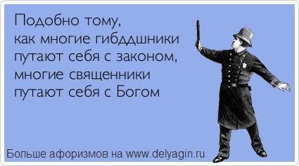 atkritka_1349734342_435