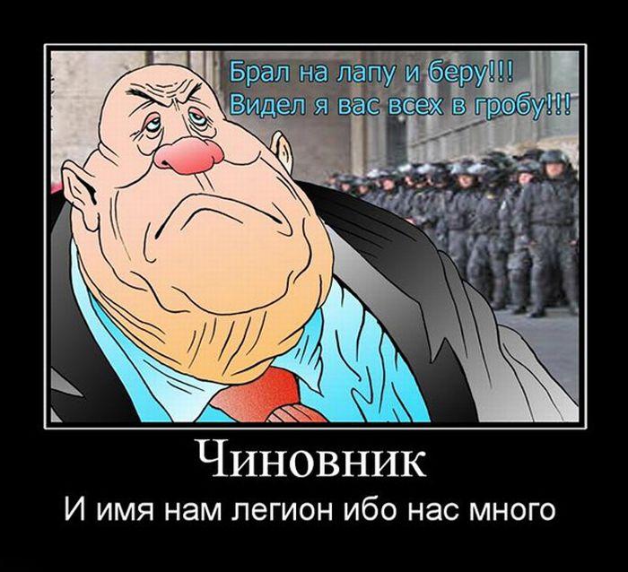 Россия распята на кресте бюджетной коррупции