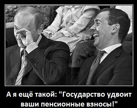 demotivator_putin_medvedev