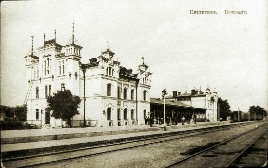 Фото старого кишинёвского вокзала (конец XIX века)
