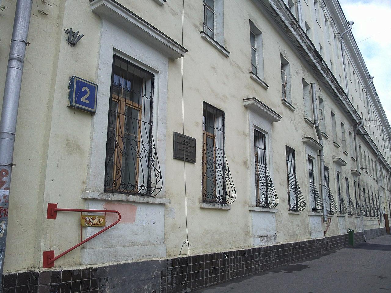 Красноказарменная, 2. Алексеевское военное училище