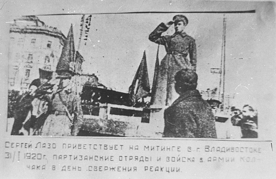 Сергей Лазо на митинге в день освобождения Владивостока от колчаковцев, 31 января 1920 г. ГАПК, фотофонд, 0532
