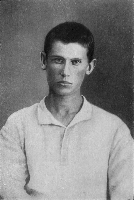 А. А. Фадеев