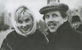 С Ниной Шацкой, 1967