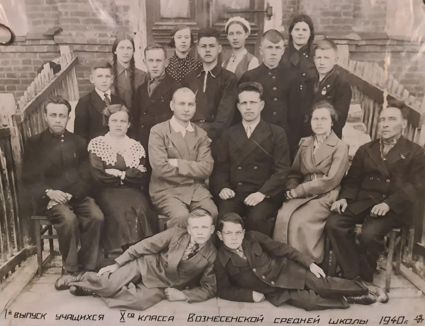 Первый выпуск учащихся 10 класса Вознесенской средней школы, 1940 год                                                  Экспозиция школьного музея в селе Вознесенье на Адриановом острове