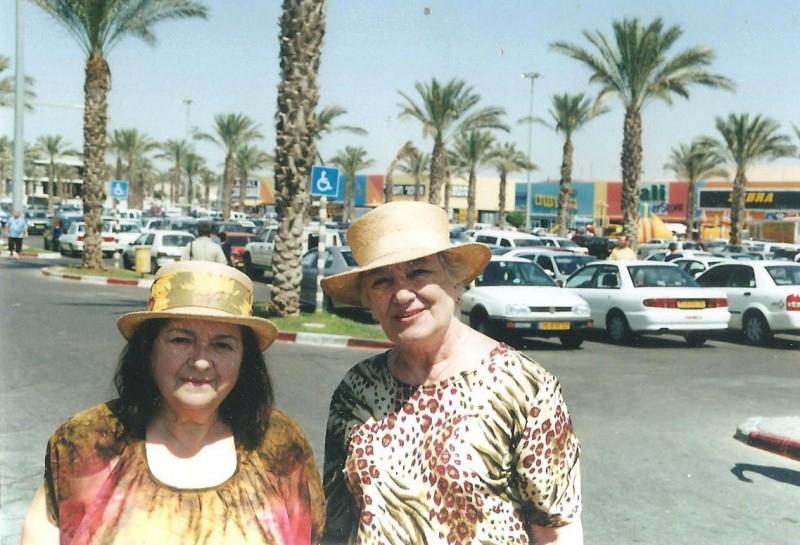 2001 год, Израиль.  Со Златой Ткач / Фото Н. Шехтмана