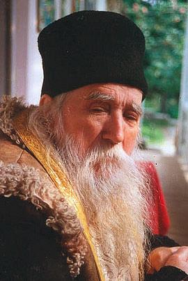 Старец Клеопа (Илие)