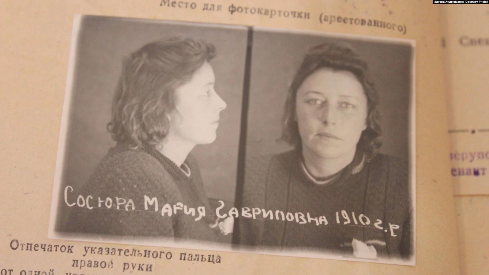 Мария Сосюра – фотография из ее судебного дела