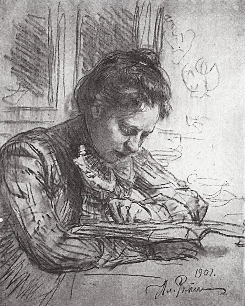 Илья Репин. За чтением (Портрет Наталии Борисовны Нордман). 1901